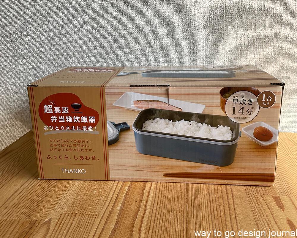 炊飯器の箱