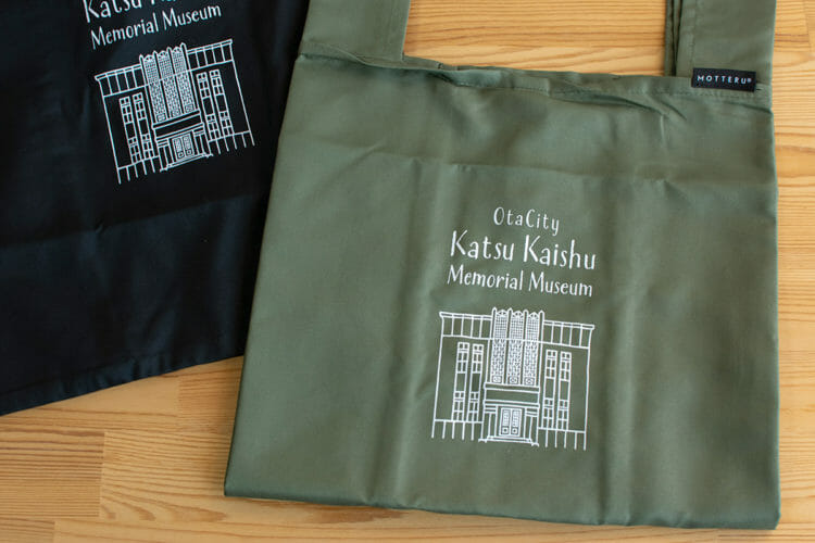 ShopingBag : Katsu Kaishu Memorial Museum